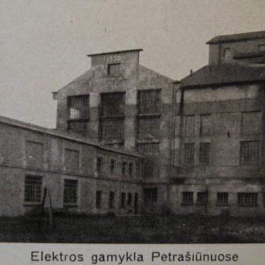 Istoriniam Kauno objektui – Petrašiūnų elektrinei – 90!